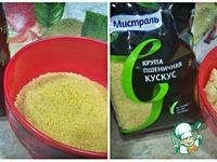 Оладьи с кус-кусом ингредиенты