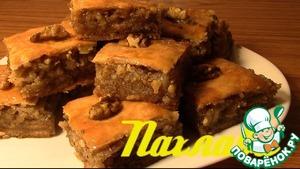 Рецепт Пахлава по-бакински