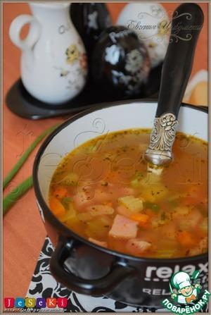 Рецепт Гороховый суп с ветчиной