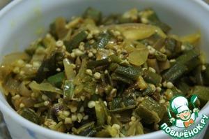 Рецепт Бамия с луком