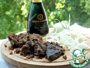 Рецепт Пряная говядина для гриля