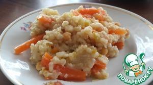 Рецепт Перлово-рисово-нутовая каша с овощами