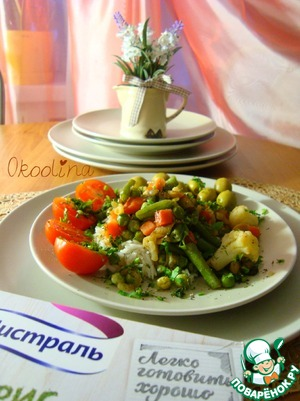 Рецепт Овощное ассорти с рисом
