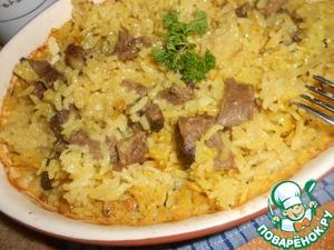 Рецепт Рис с бараниной и карри в духовке