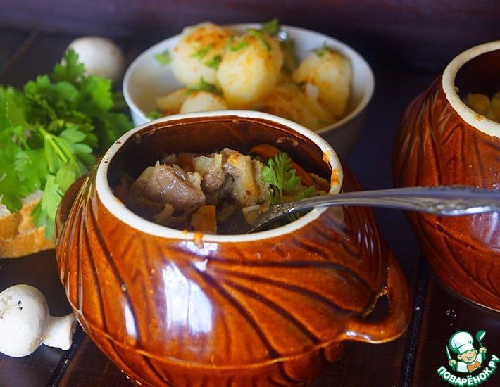 Рецепт: Мясо в горшочках Тепло домашнего очага