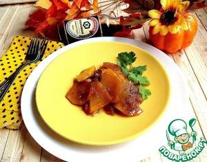 Готовим Тушеная гарнирная тыква домашний рецепт приготовления с фото пошагово