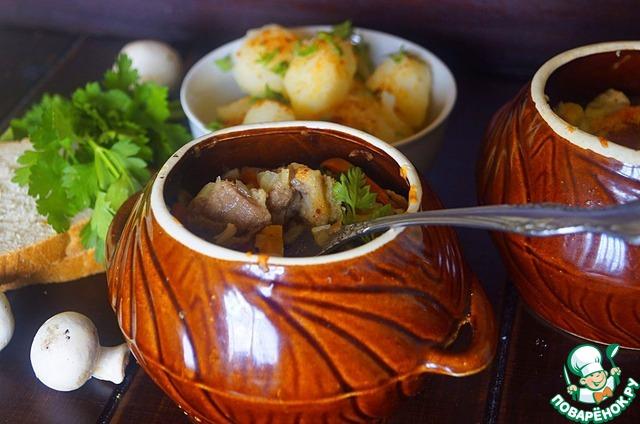 """Мясо в горшочках """"Тепло домашнего очага"""" вкусный рецепт приготовления с фотографиями #11"""