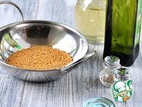 Домашняя дижонская горчица ингредиенты