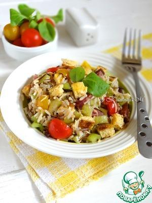 Рецепт Испанский салат с рисом