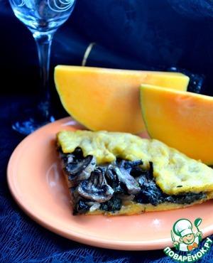 Рецепт Пирог из тыквенного теста с грибами и шпинатом