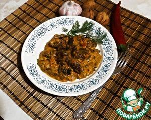 Рецепт Тушеная говядина в орехово-сливочном соусе