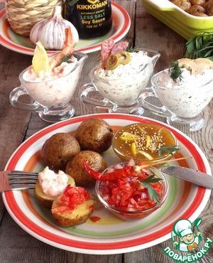 Рецепт Печеный картофель с пятью соусами