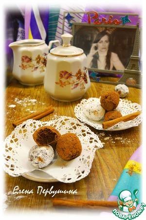 Рецепт Шоколадные конфеты с корицей и кофе