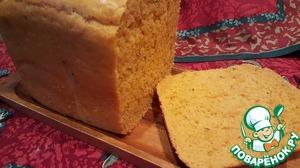 Рецепт Хлеб картофельный с тмином