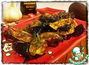 Рецепт Баклажаны в соево-имбирной карамели