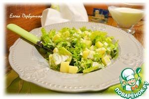 Рецепт Альпийский сырный салат