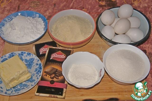 рецепт торт с миндалем