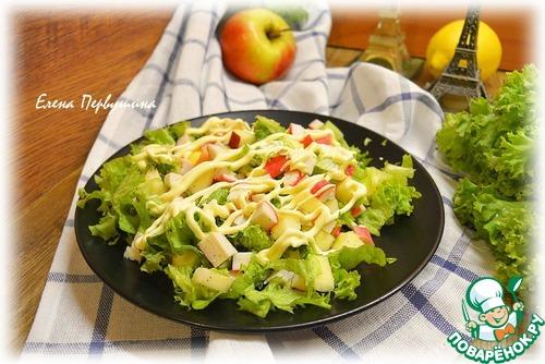 Салат марсель рецепт с фото пошагово