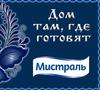 """Итоги конкурса """"Дом там, где готовят"""""""