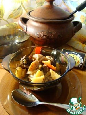 Рецепт Свинина, тушённая с айвой и овощами