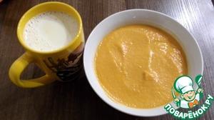 Как готовить простой рецепт с фотографиями Тыквенная каша без использования круп