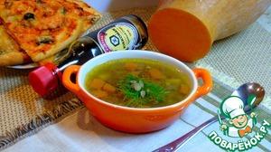 Рецепт Суп с тыквой и чечевицей