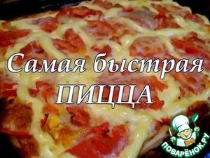 Рецепт Самая быстрая пицца на слоеном тесте