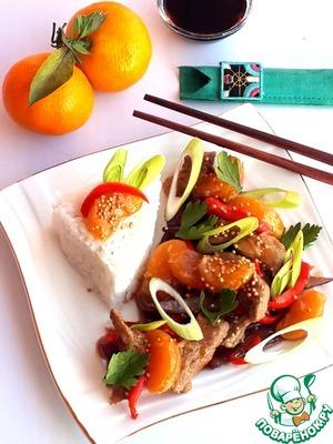 Рецепт Стир-фрай из свинины с мандаринами