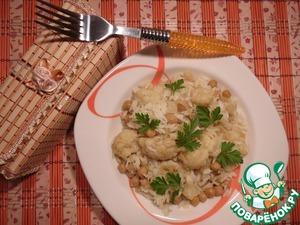Рецепт Рис с овощами карри