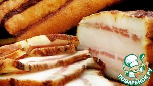 Рецепт Копченое сало пикантное