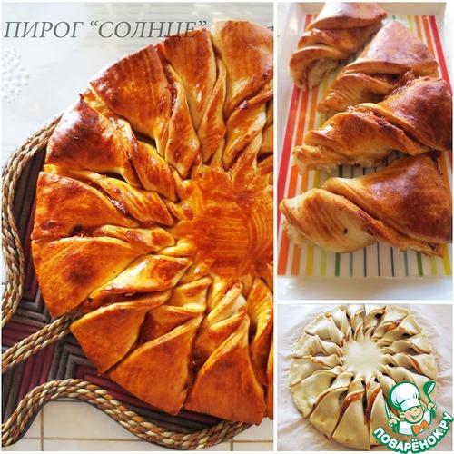Дрожжевой пирог персиками рецепт фото