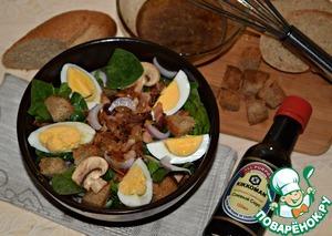 Рецепт Салат из шпината с беконом