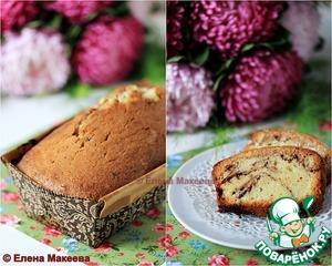 Рецепт Мраморный кекс от Поля Бокюза
