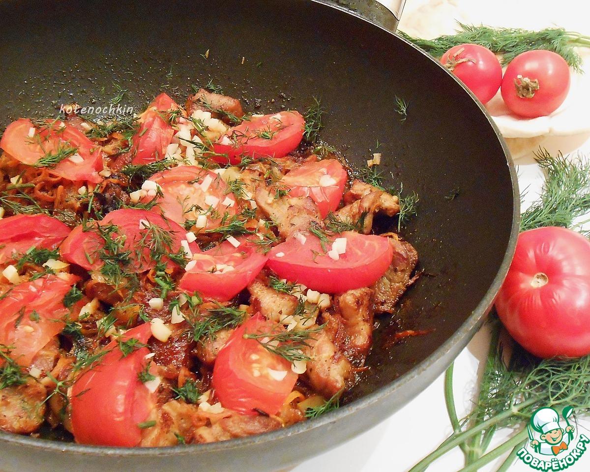 Мясо по абхазски рецепт пошагово в