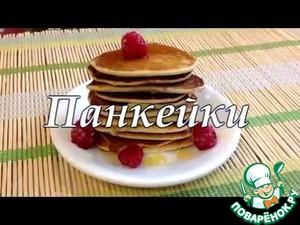 Рецепт Панкейки на взбитых белках