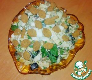 """Рецепт Салат """"Листопад"""" из баклажана с курицей"""