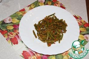 Рецепт Тушеная зеленая фасоль с помидорами