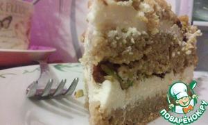 Рецепт Тыквенный торт с ромовым кремом