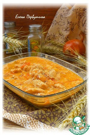 Рецепт Курица в томатно-сметанной подливе