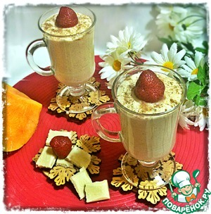 Рецепт Тыквенный мусс с белым шоколадом