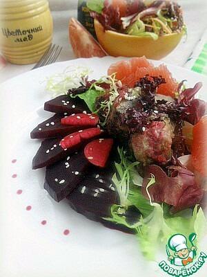 Рецепт Теплый свекольно-грейпфрутовый салат с печенью
