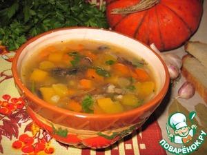 Рецепт Суп с тыквой, грибами и перловкой
