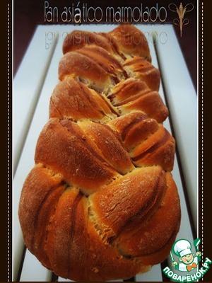 Рецепт Мраморный хлеб