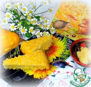 Рецепт Запеканка с рисом и тыквой