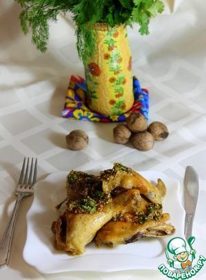 Рецепт Курица под ореховым соусом