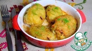 Рецепт Фаршированные котлеты в картофельной шубе