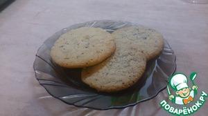 Рецепт Домашнее печенье с начинкой