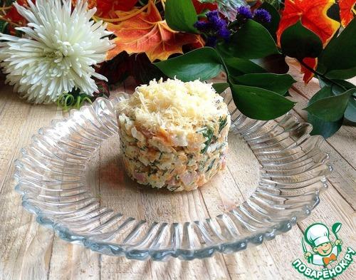 Салат поваренок рецепты с