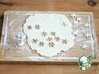 Творожные снежинки ингредиенты
