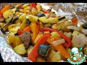 Рецепт Вкуснейшие овощи в фольге